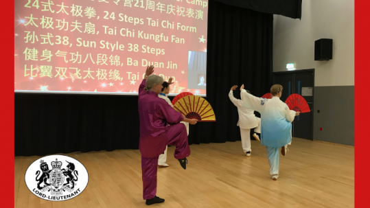 Lieutenancy visit to Deyin Summer Camp hosted by the Deyin Tai Chi Institute